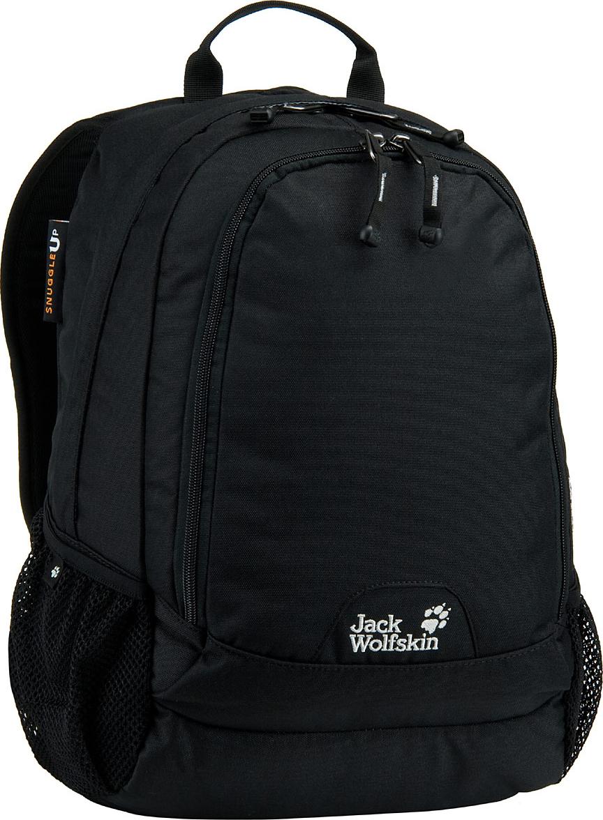 Rucksack / Daypack Perfect Day Black (innen: Grau) (22 Liter)